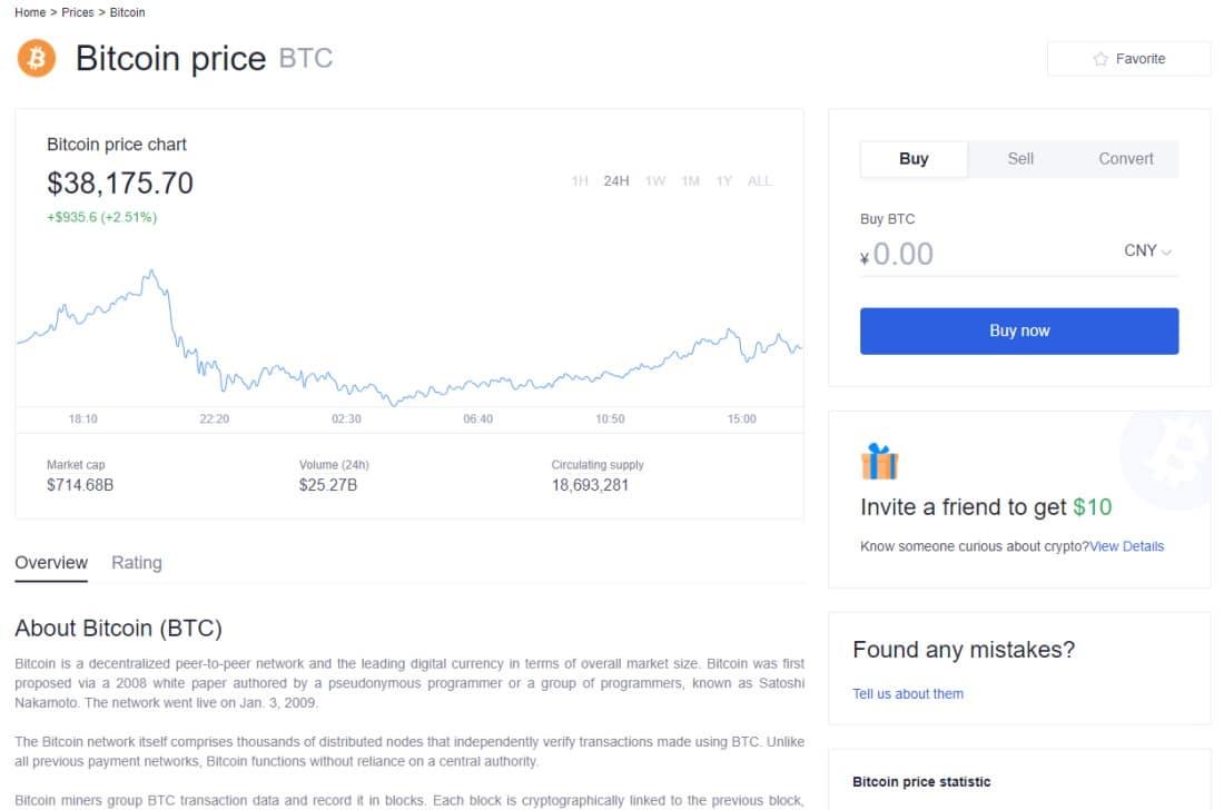 OKEx crypto exchange buy BTC